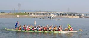 2011 Dragon Boat